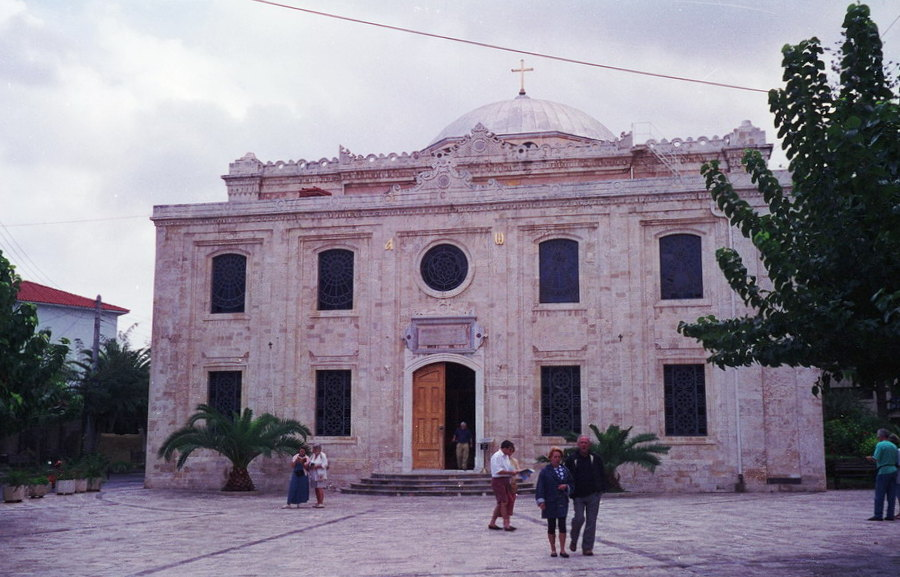 1994-kreta-06